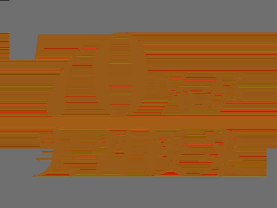 70%が実習授業
